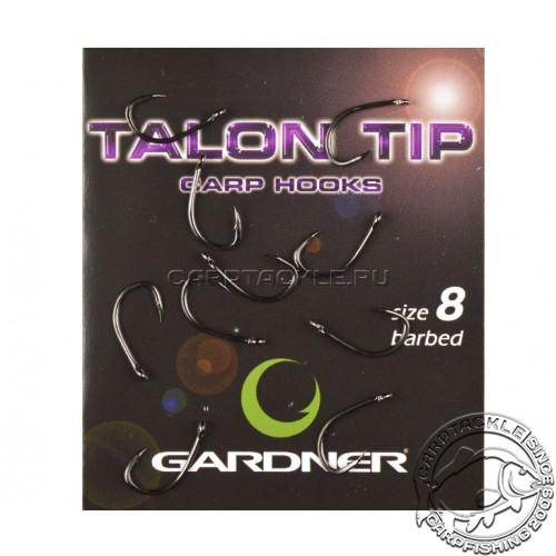 Крючки карповые размер №8 Gardner Talon Tip
