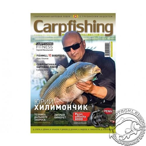 Журнал CARP Fishing 19