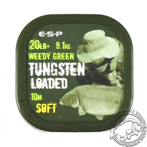 Поводковый материал мягкий ESP Tungsten Loaded 20lb 10m Weed Soft Оливково-зеленый