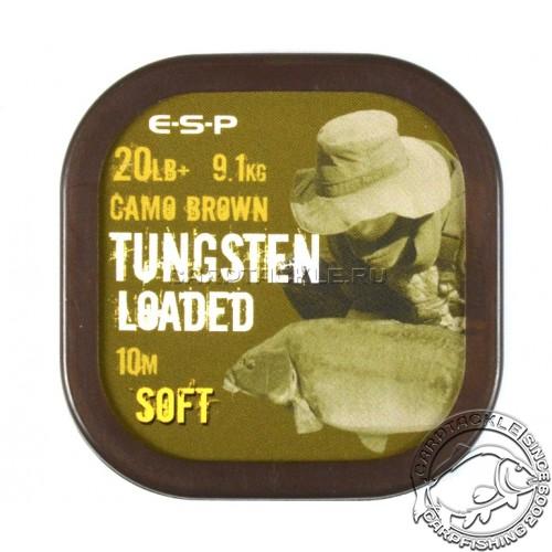 Поводковый материал мягкий ESP Tungsten Loaded 20lb 10m Camo Brown Soft камуфляжно-коричневый