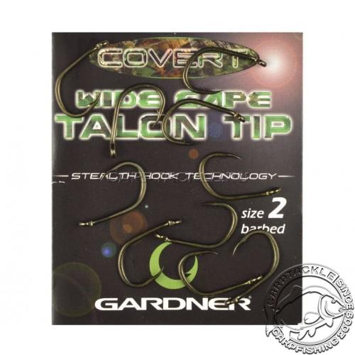 Крючки карповые размер №2 Gardner Covert Wide Gape Talon Tip