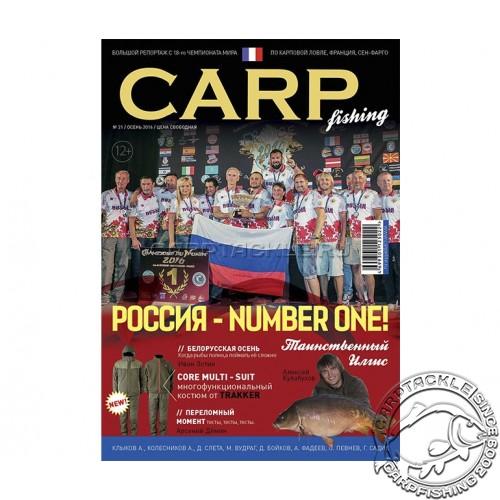 Журнал CARP Fishing 21