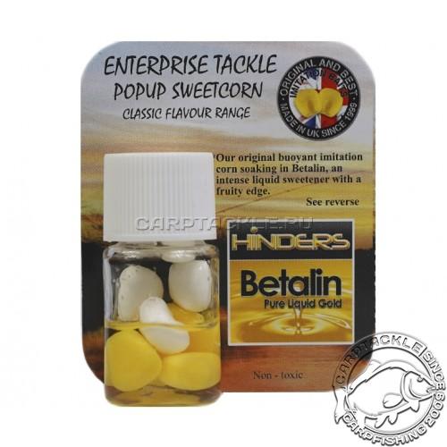 Искусственная плавающая насадка Enterprise Tackle Pop Up Hinders Betalin-Yellow/White
