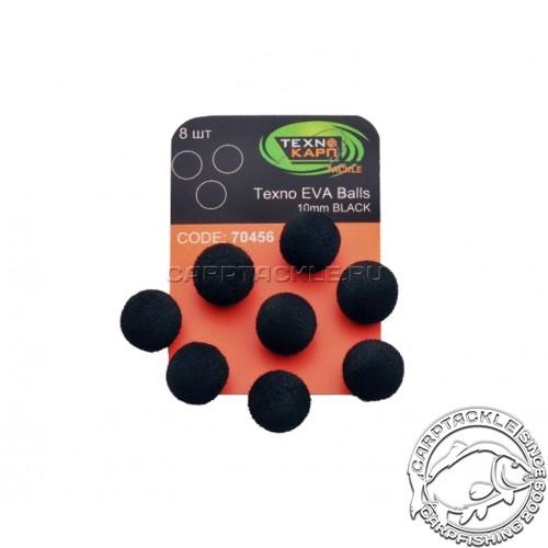 Шарик плавающий черный Технокарп EVA balls 10mm