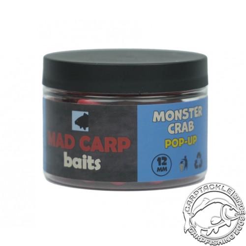 Бойлы плавающие Mad Carp Baits Pop-Up Monster Crab 12mm