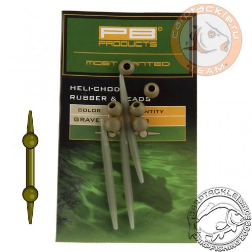 Набор для оснастки PB Products Heli-Chod Rubber & Beads Gravel 3pc