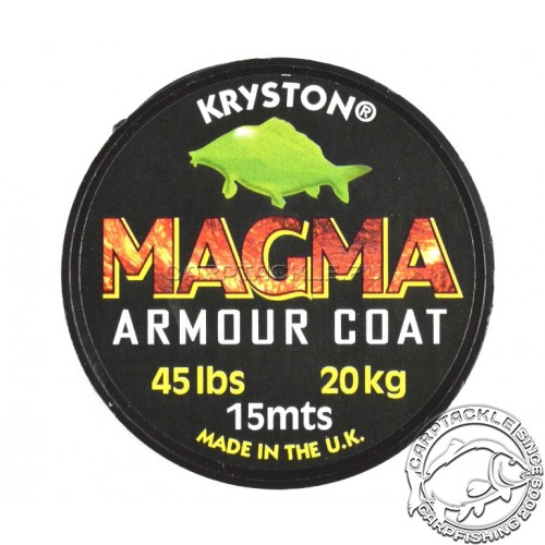 Поводковый материал Kryston Magma 45lb 15m silt