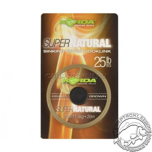 Поводковый материал Korda Super Natural Gravel Brown 25lb