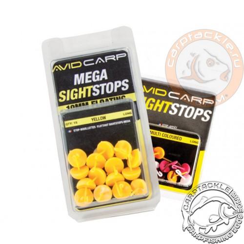Стопор для бойлов Sight Stops Long - Multi Coloured 15 шт.