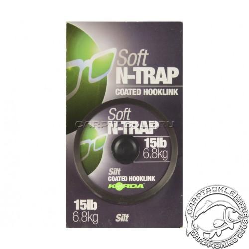 Поводковый материал Korda N-Trap Soft 15lb Silt