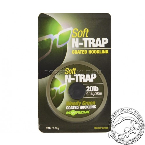 Поводковый материал Korda N-Trap Soft 20lb Weedy Green
