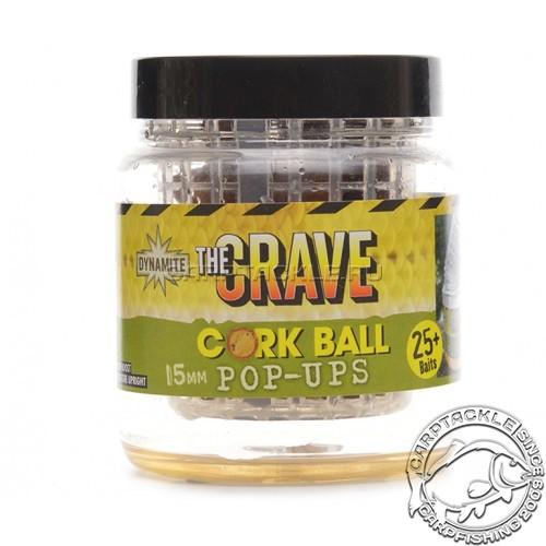 Плавающие бойлы 15мм Dynamite Baits Crave Cork Ball Pop-Ups 15mm