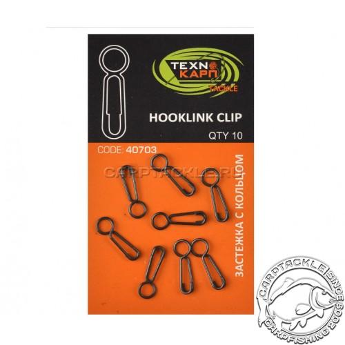 Застежка с кольцом TEXNOKARP Hooklink clip