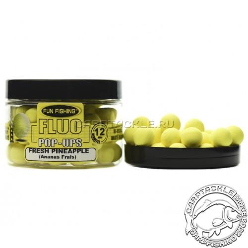 Плавающие бойлы 12мм Fun Fishing FLUO Fresh Pineapple (Ananas Frais) Pop-Ups 12mm Флуоресцентные Ананас